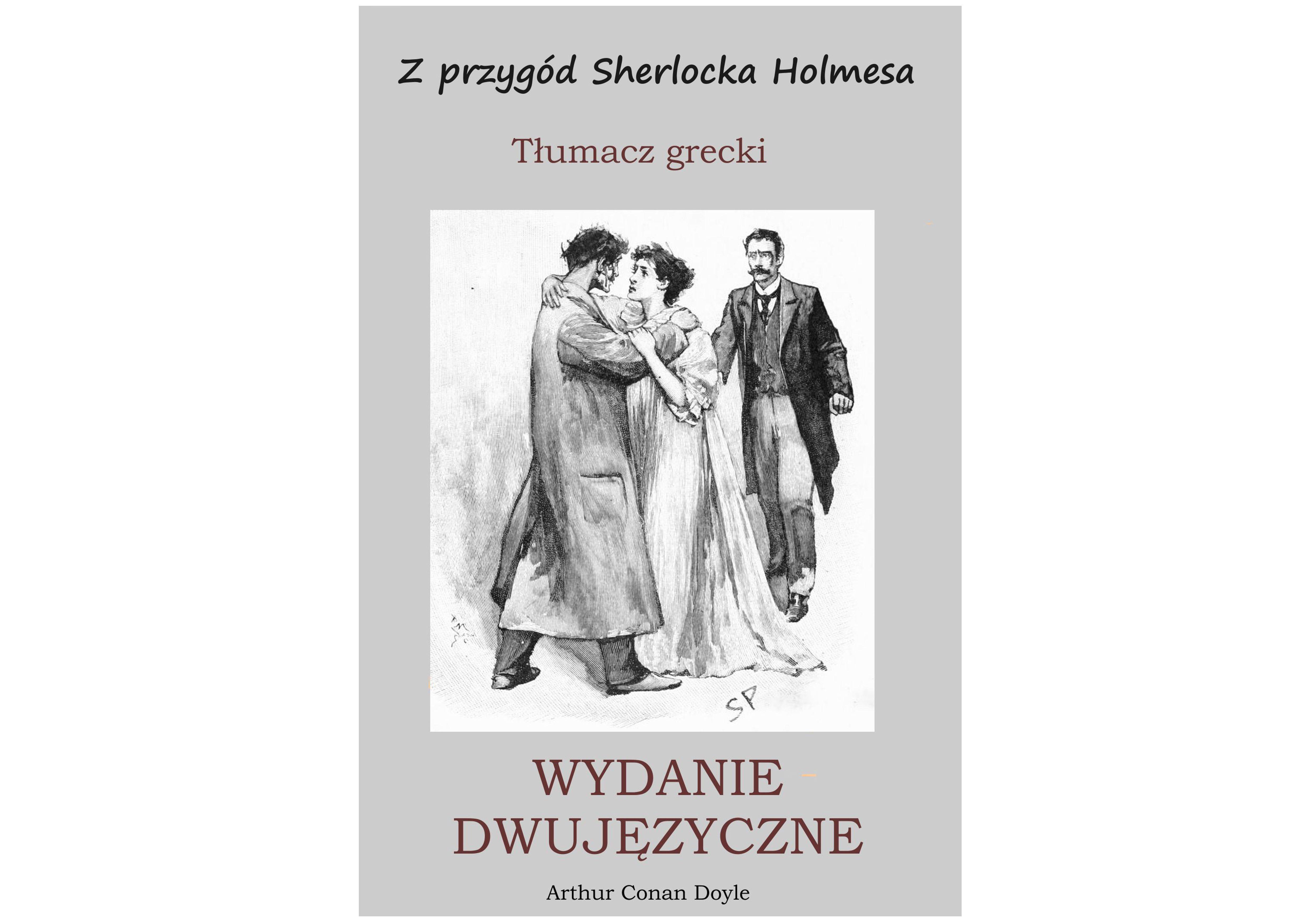tłumacz grecki ebook pdf