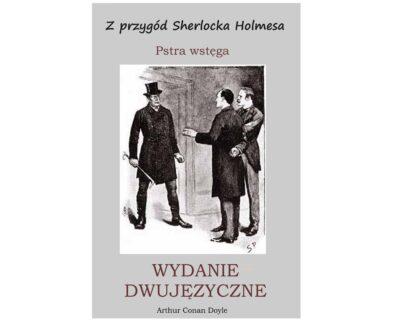 Pstra wstęga – wydanie dwujęzyczne/ebook