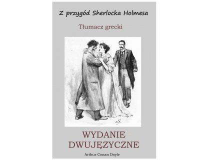 Tłumacz grecki – wydanie dwujęzyczne/ebook.